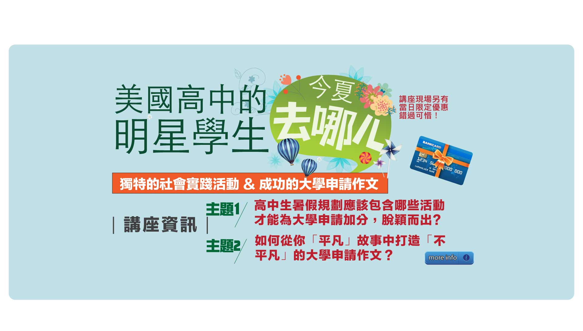 2016-08-Seminar-banner